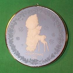 1981 Betsey Clark Cameo Hallmark Ornament