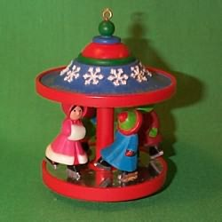 1981 Carousel #4 - Skaters - NB Hallmark Ornament
