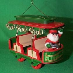 1982 Here Comes Santa #4 - Jolly Trolly - DB Hallmark Ornament