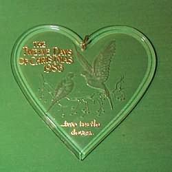 1985 12 Days Of Christmas #2 - Turtle Doves Hallmark Ornament