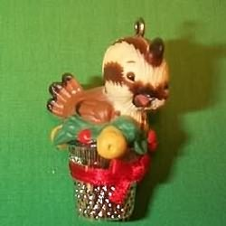 1986 Thimble #9 - Partridge - SDB Hallmark Ornament