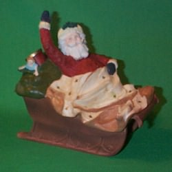 1987 The Journey Begins Hallmark Ornament