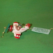 1992 Rodney Takes Flight Hallmark Ornament