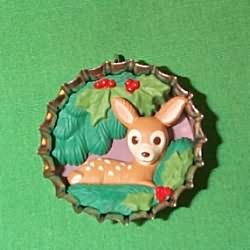 1994 Cozy Christmas Hallmark Ornament