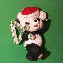 1995 Child's 4th Christmas - Bear Hallmark Ornament
