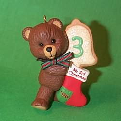 1996 Child's 3rd Christmas - Bear Hallmark Ornament