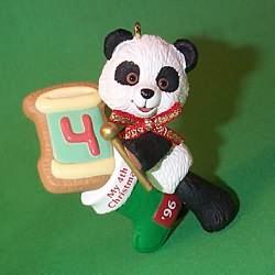 1996 Child's 4th Christmas - Bear Hallmark Ornament