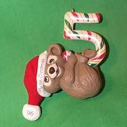 1996 Child's 5th Christmas - Bear Hallmark Ornament