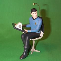 1996 Star Trek - Spock - SDB Hallmark Ornament