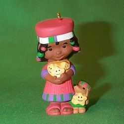 1996 Tamika Hallmark Ornament