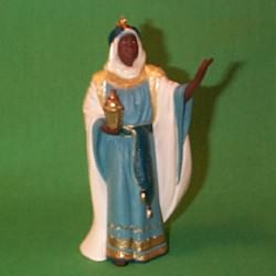 1997 King Noor #1 Hallmark Ornament