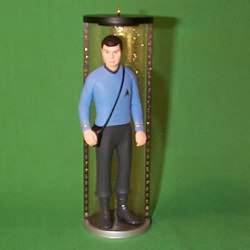 1997 Star Trek - Dr. Mccoy - SDB Hallmark Ornament