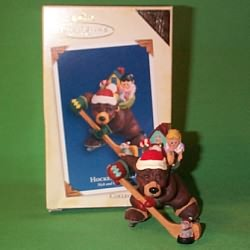2005 Nick And Christopher #2 - Hockey - Colorway Hallmark Ornament