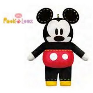 2011 Disney - Mickey Mouse Limited Hallmark Ornament